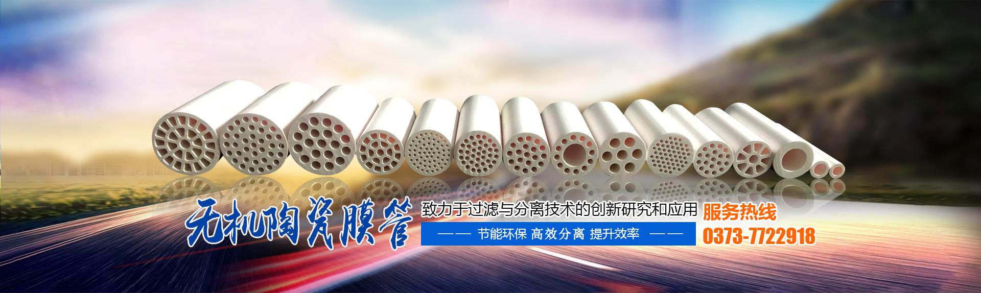 河南永新科技无限公司